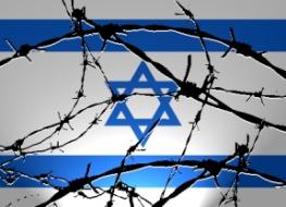 israel-barbed-flag.jpg