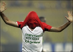 mohamed_sporting_shirt.jpg