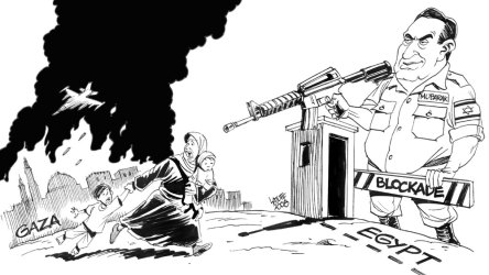 [Hosni+Mubarak+Gaza.jpg]