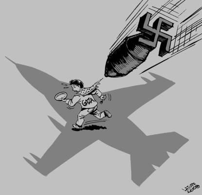 [Israeli+raid+in+Gaza+2.jpg]