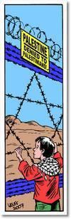 israeli_apartheid_by_latuff.jpg