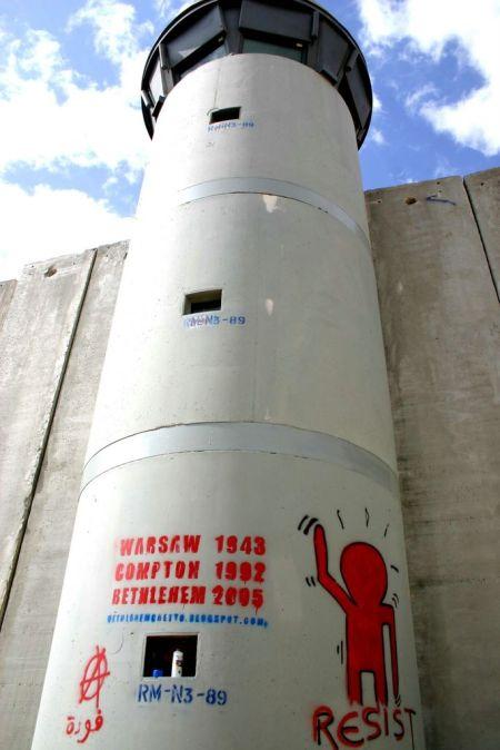 apartheid-wall.jpg