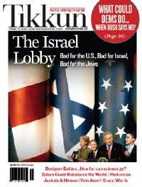 tikkun-cover-sept-2007.jpg