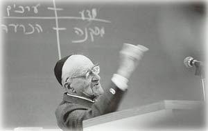 Yeshayahu Leibowitz class