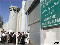 Entry point in West Bank barrier giving access to Bethlehem